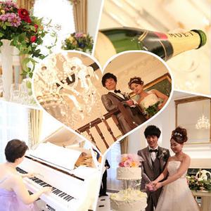 ★予算重視の方必見★≪ゲストも納得!賢く挙げる結婚式≫勉強会